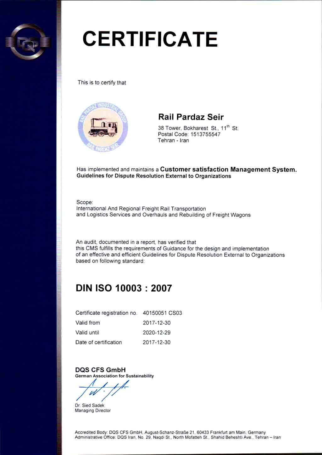 iso-10003-certificate
