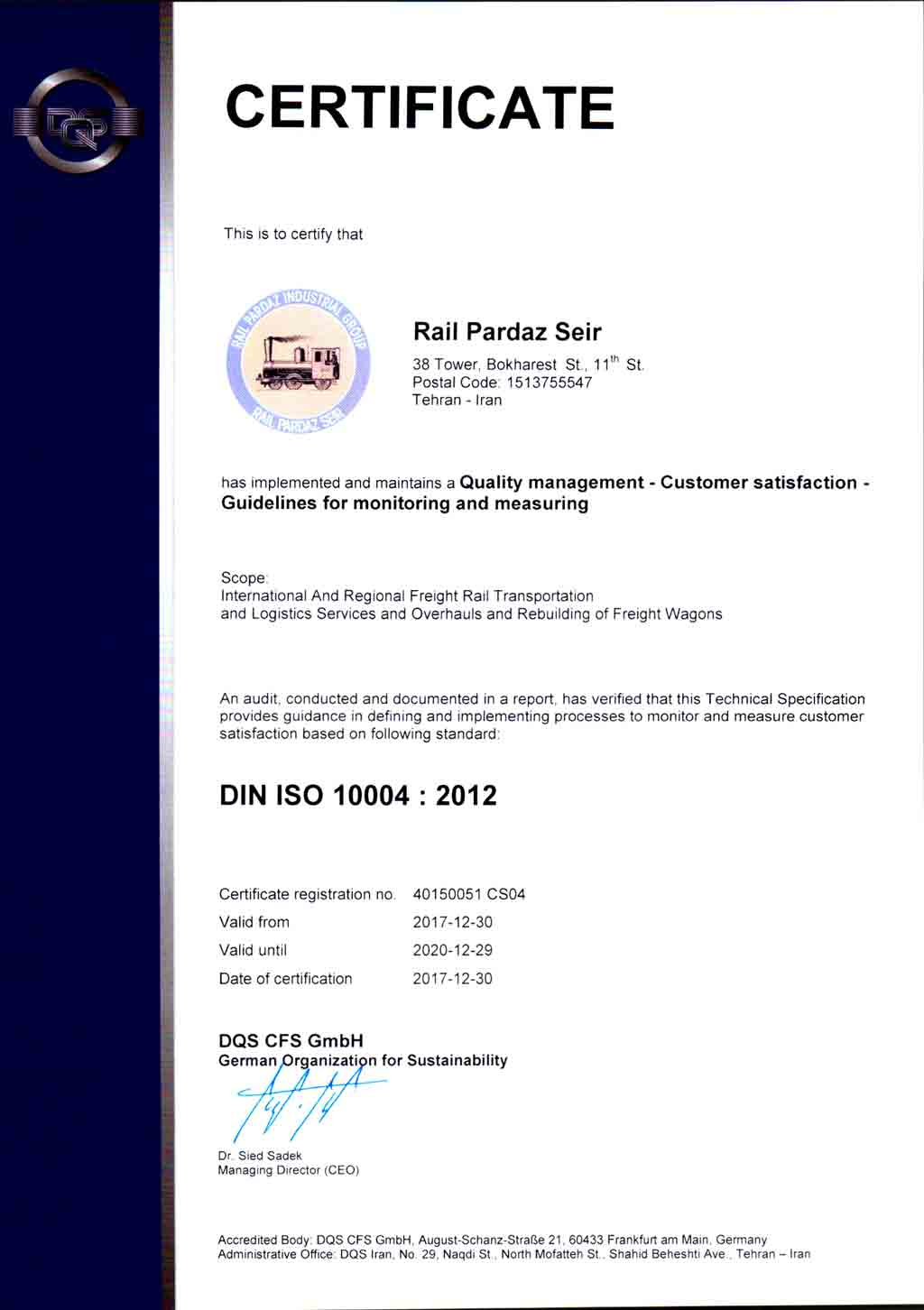 iso-10004-certificate